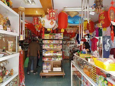 barrio chino cdmx