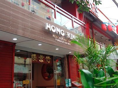 hong king restaurante